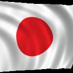 Bank of Japan: Er is geen vraag naar een CBDC