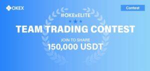 OKEx Trading Contest