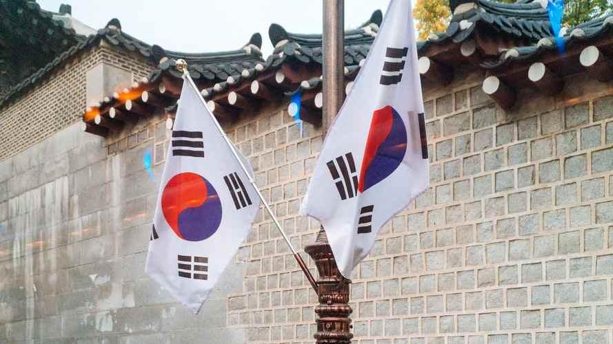zuid-korea blockchain technologie