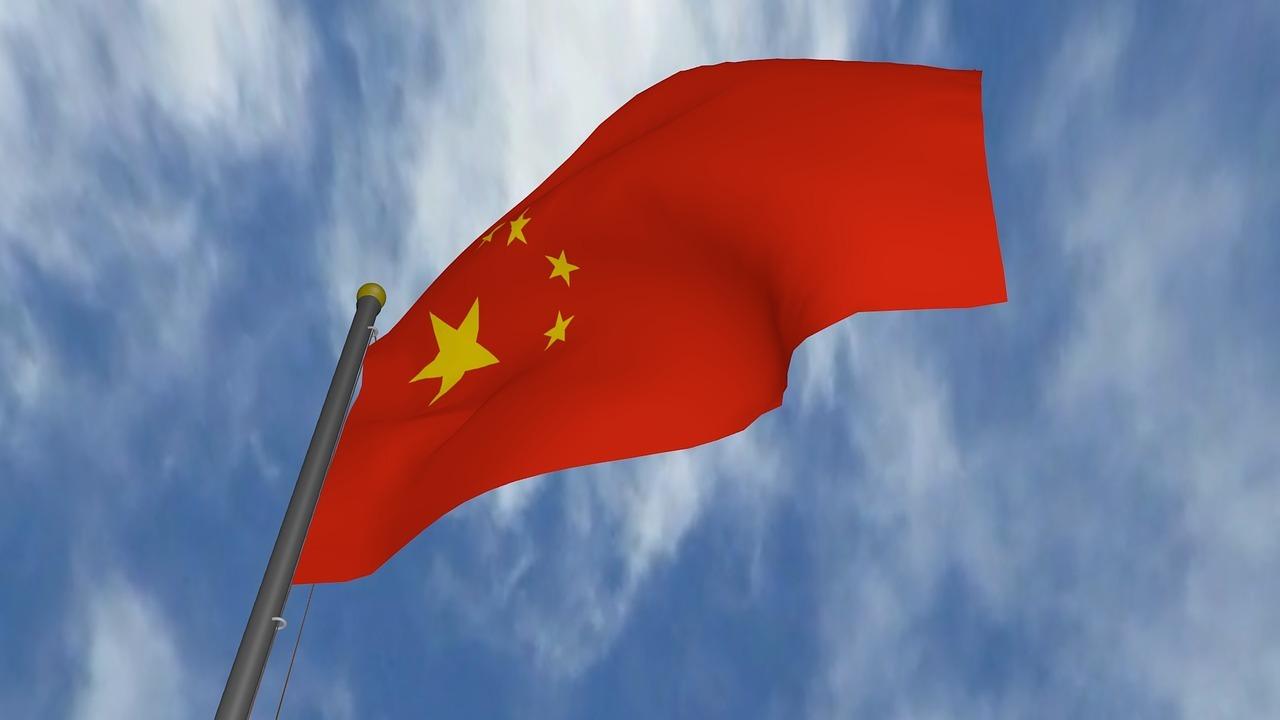 China cryptocurrencies